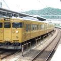 Photos: 山陽線115系1000番台 A-06編成