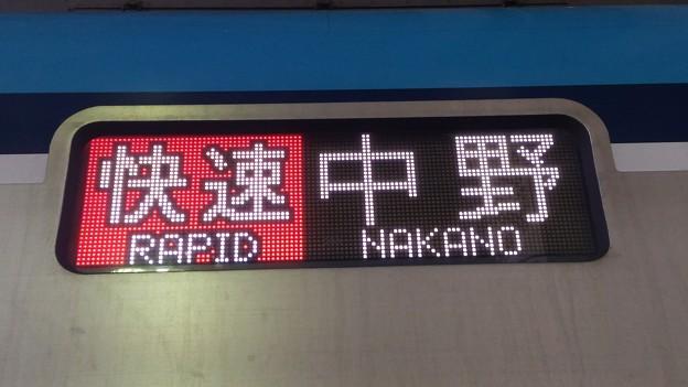 Photos: [15000系][快速]中野