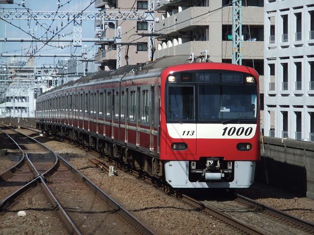 Photos: 京急線新1000形 1113F