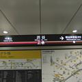#TY01 渋谷駅 駅名標【副都心線】