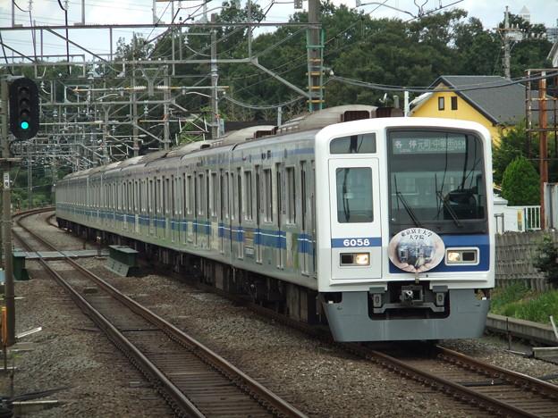 Photos: 西武池袋線6000系 6158F【東京富士大学大学院 HM】