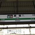 Photos: #JA11 新宿駅 駅名標【埼京線・湘南新宿ライン 1】