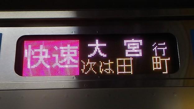 Photos: [E233系1000番台][快速]大宮