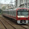 Photos: 京急大師線新1000形 1481F