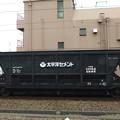 Photos: ホキ10162【太平洋セメント貨車】