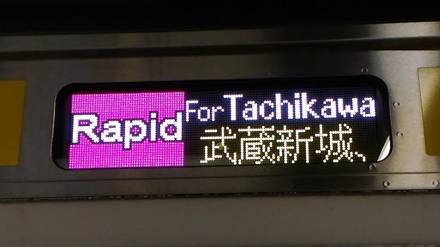 Photos: [E233系8000番台][Rapid]For Tachikawa