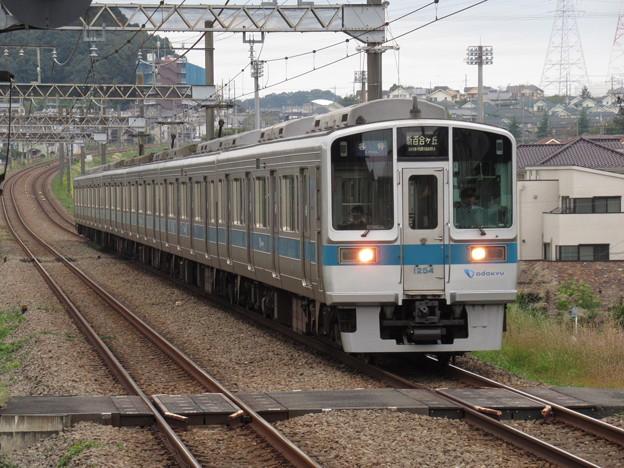 小田急多摩線1000形 1254F