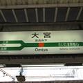 写真: 大宮駅 駅名標【宇都宮線・高崎線】