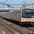 Photos: 武蔵野線205系0番台 M63編成