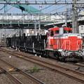 Photos: DE10 1685+ホキ