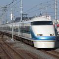 Photos: 東武スペーシア100系 109F