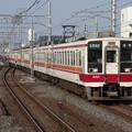 Photos: 東武伊勢崎・日光線区間快速6050系 6164F他6両編成