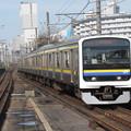 外房・東金線209系2100番台 C609編成