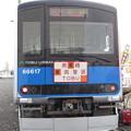 東武60000系 61617F