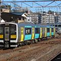 Photos: 水郡線キハE131形 キハE131-9+キハE132-9