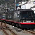 Photos: 伊豆急行2100系 R-4編成【黒船電車】