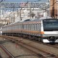 Photos: 中央快速線E233系0番台 T7編成
