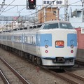 Photos: ホリデー快速富士山189系 M50編成