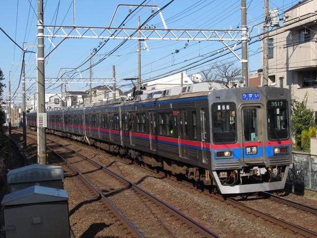 京成線3500形 (3517-3518)+3504F
