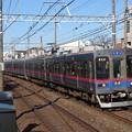 写真: 京成線3500形 (3517-3518)+3504F