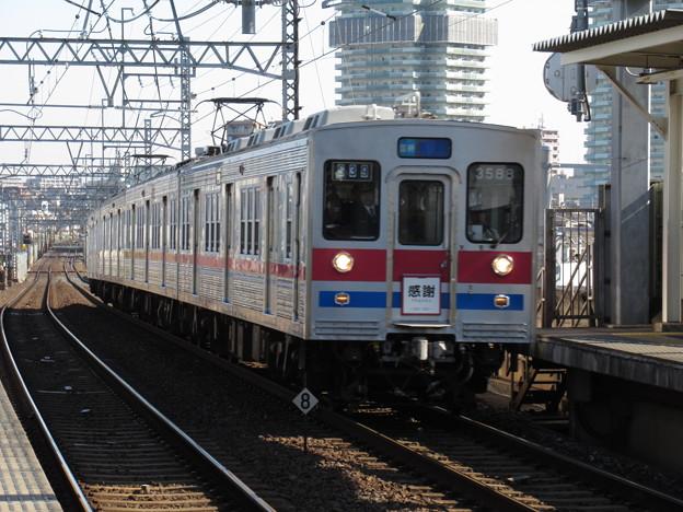 京成線3500形 3588F