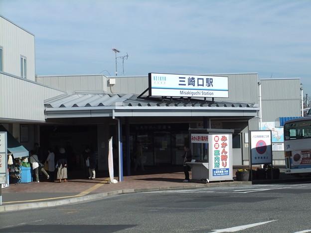 [京急]三崎口駅