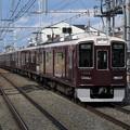 Photos: 阪急京都線1300系 1304F