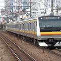 Photos: 南武線E233系8000番台 N14編成