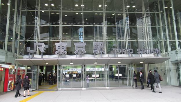 [JR東海]東京駅 八重洲口