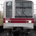 Photos: 東武20050系 21852F