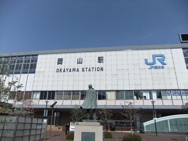 [JR西日本]岡山駅 東口