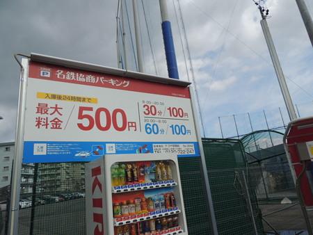 3/4(水) 春季教育リーグ ナゴ球に福岡SBホークス戦を見に行きました(その1)。