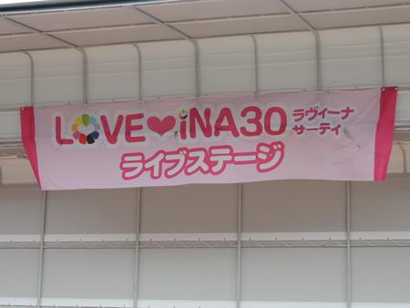 5/1(日) スーパージャンボ稲沢店で LOVE INA30(ラヴィーナサーティ) でしたー!