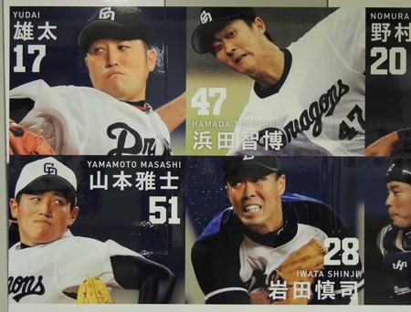 9/25(日) ファイナルシリーズの阪神戦のDステのプチドリームパーティーとか。