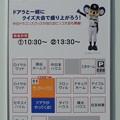 Photos: メ~テレ八事ハウジング。
