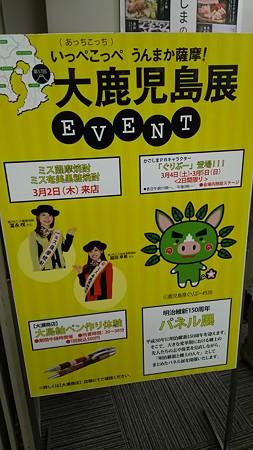イベント情報。