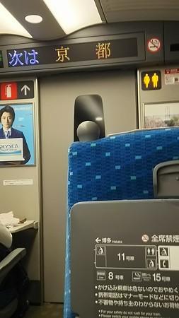 新幹線です。