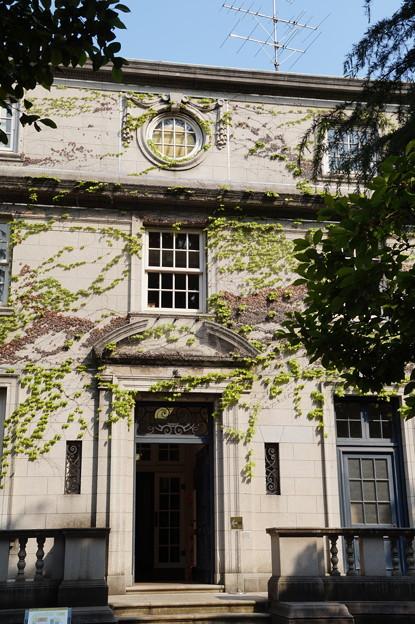 旧英国総領事館 2