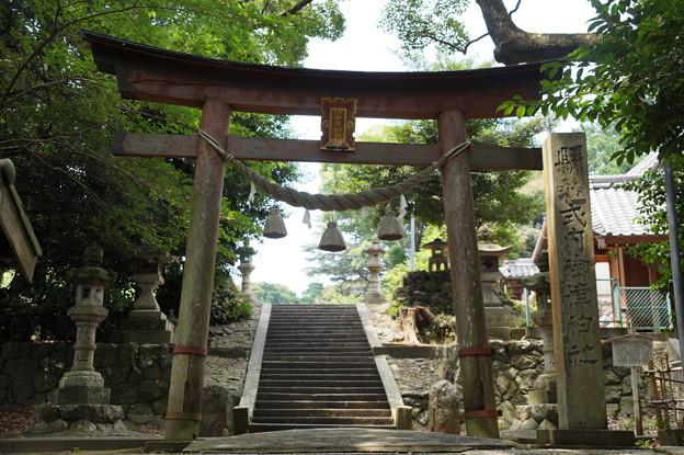 御津神社 2