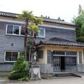 Photos: 弥彦村ふるさと学校 2