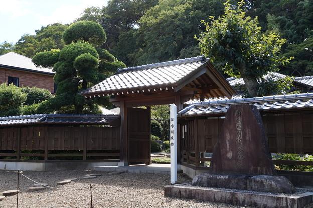 柳田國男記念公苑 2
