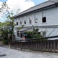 Photos: 日本大正村役場