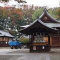 Photos: 武水別神社