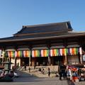 Photos: 西新井大師 2