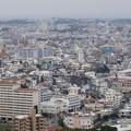 Photos: 那覇市街を望む 2
