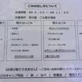 Photos: 河津オートキャンプ場020