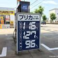 写真: 2016年6月15日、ガソリン価格