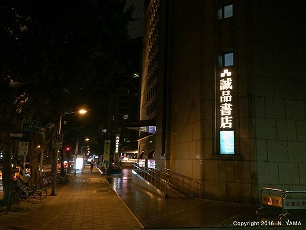 20160925_08-Taipei_006