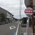 Photos: 雨晴駅前