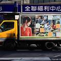 20160924_08-Taipei2_011